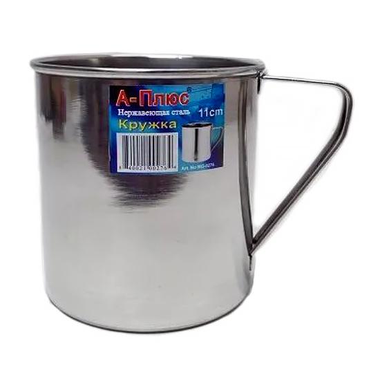 Кружка А + 0276  11 см нержавеющая сталь