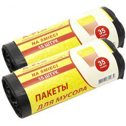 Пакеты для мусора А + 0793 35 л с завязками 15 шт