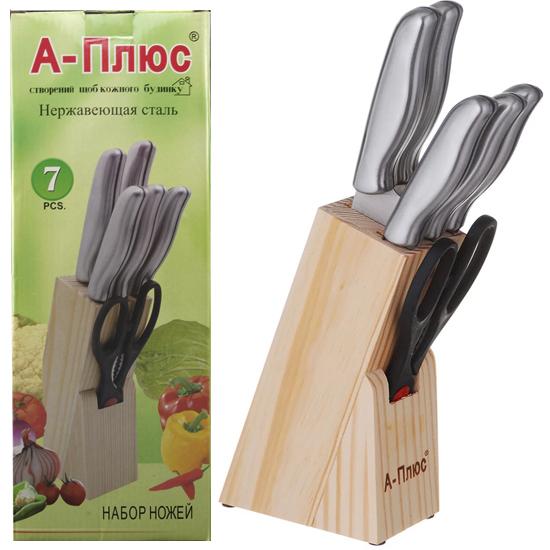 Ножи А + 1006  7 предметов на деревянной подставке ручка нержавеющая сталь