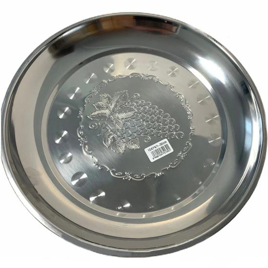 Поднос А + 10474-3  40 см круглый нержавеющая сталь