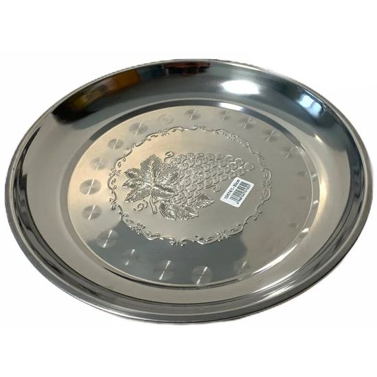 Поднос А + 10474-1  30 см круглый нержавеющая сталь
