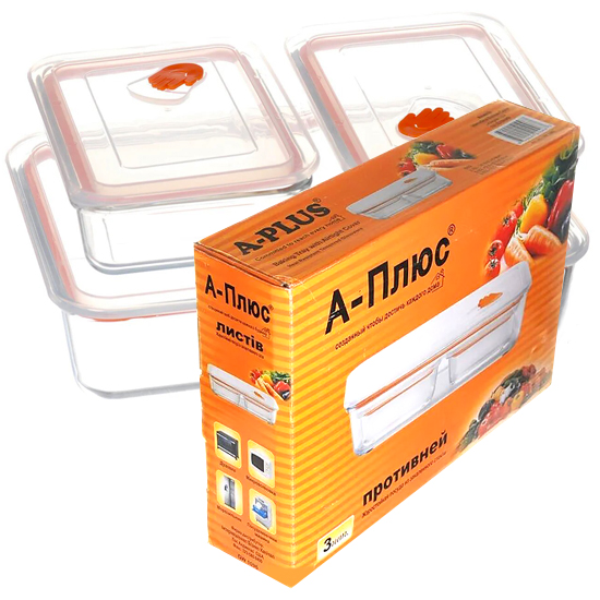 Жаростойкая посуда А+ 1096  (2х0.55 + 2.25 л) прямоугольная с герметичной крышкой