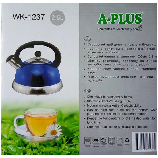 Чайник А + 1237  2.5 л цветной с кнопкой нержавеющая сталь