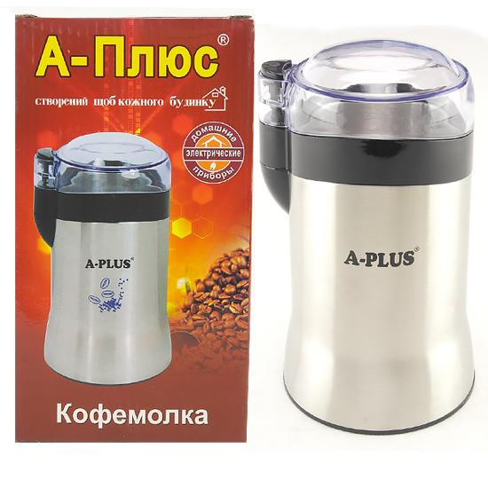 Кофемолка А + 1586