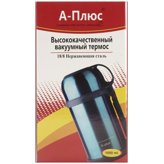 Термос А + 1630/1130  1.0 л нержавеющая сталь