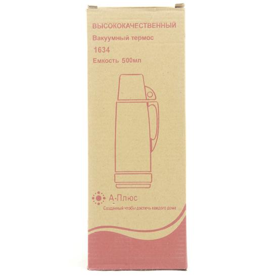 Термос А + 1634/AD050A  0.5 л стеклянная колба цветная с рисунком