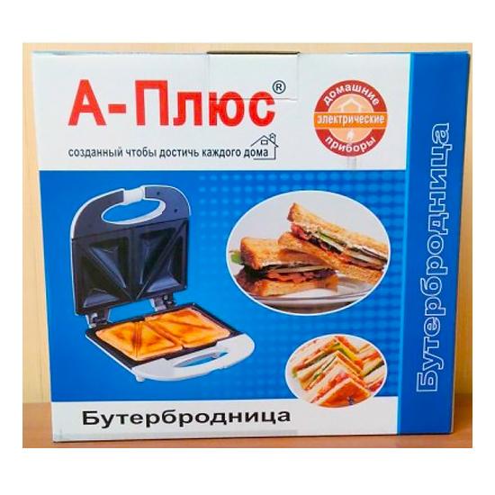 Бутербродница А + 2033