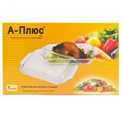 Жаростойкая посуда А+  4009 3,1 литра прямоугольная с крышкой