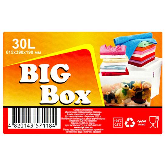 Контейнер BigBox №1 (30 л)