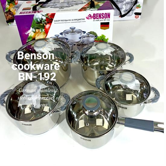Набор кастрюль BN-192 нержавеющая сталь 10 предметов