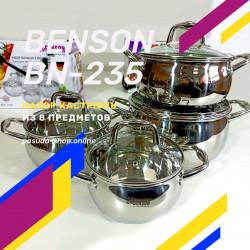 Набор кастрюль BN-235 нержавеющая сталь 8 предметов